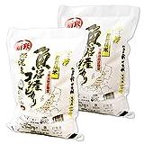 【精米】 新潟県南魚沼産 無洗米 コシヒカリ 4kg (2kg×2袋) 平成29年産 新米