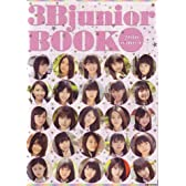 3B junior BOOK 2010 winter (TOKYO NEWS MOOK 172号)