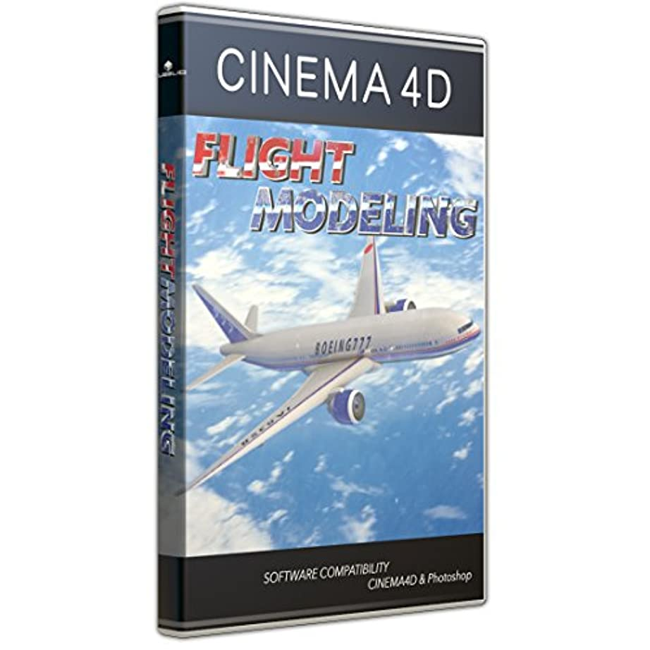 バンとげ発見CINEMA4D FlightModeling