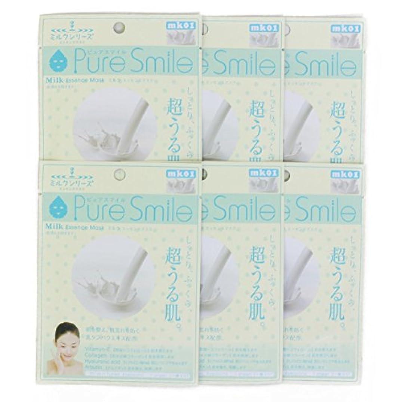 インペリアル静脈実際にPure Smile ピュアスマイル ミルクエッセンスマスク ミルク 6枚セット