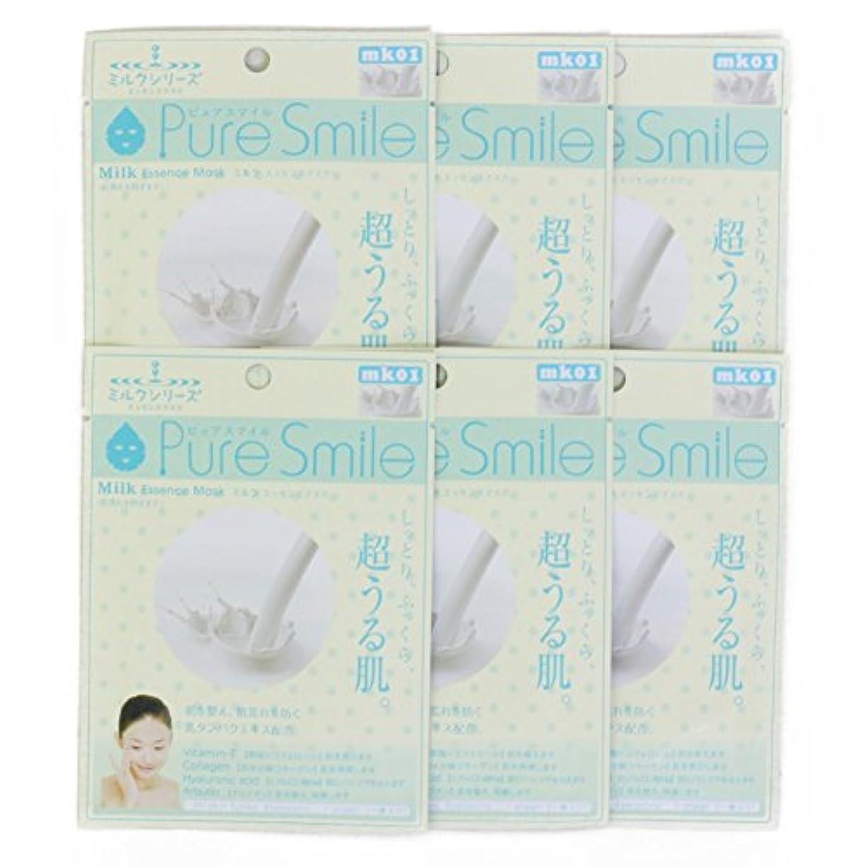 平均宴会アテンダントPure Smile ピュアスマイル ミルクエッセンスマスク ミルク 6枚セット