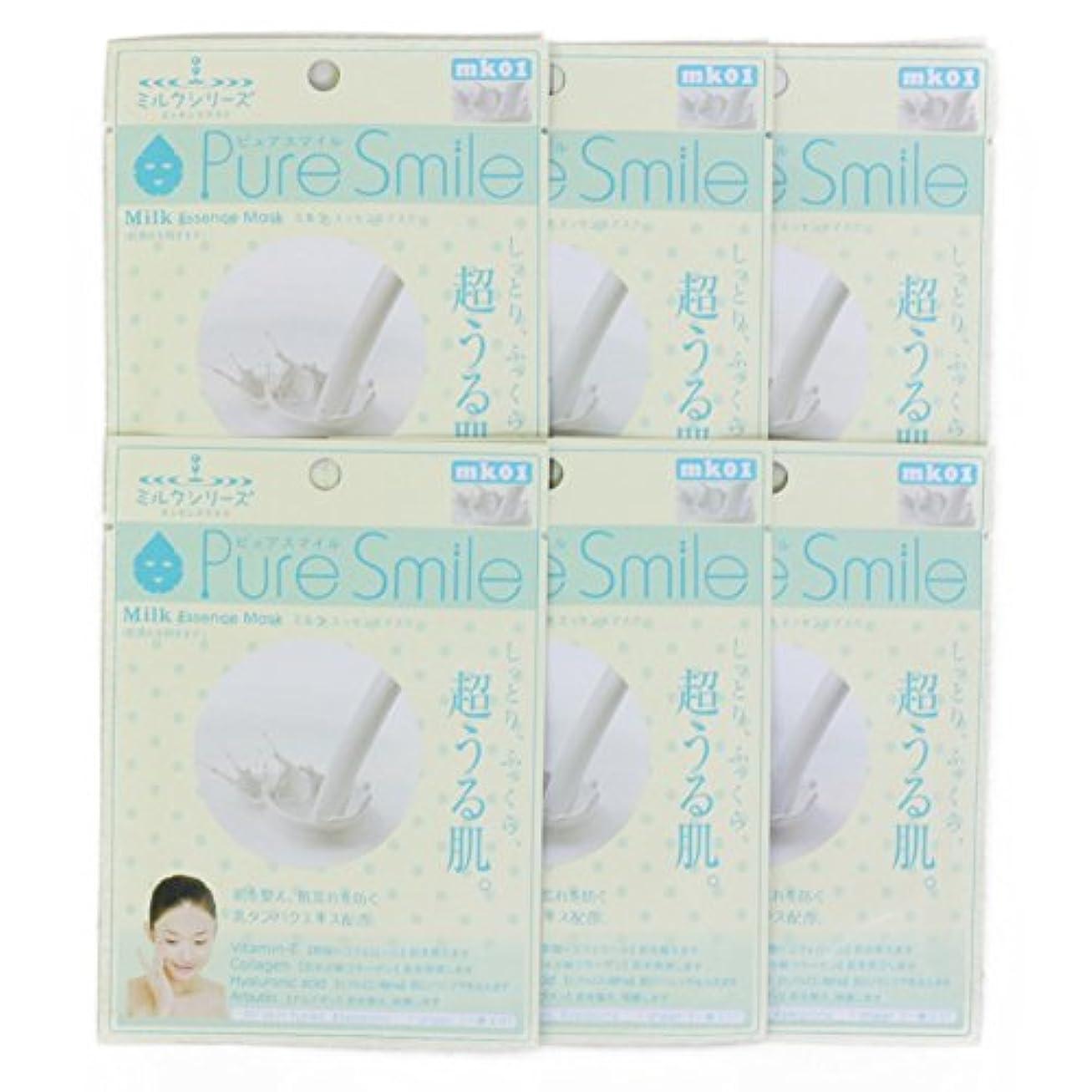 関係ない方向タンパク質Pure Smile ピュアスマイル ミルクエッセンスマスク ミルク 6枚セット