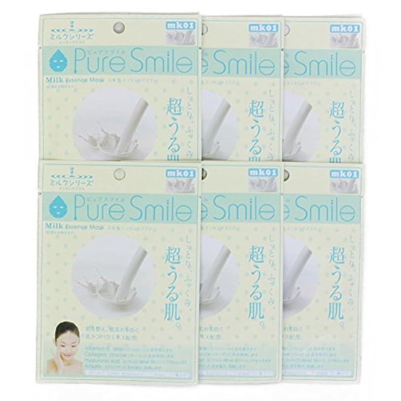 バラ色原子コンデンサーPure Smile ピュアスマイル ミルクエッセンスマスク ミルク 6枚セット