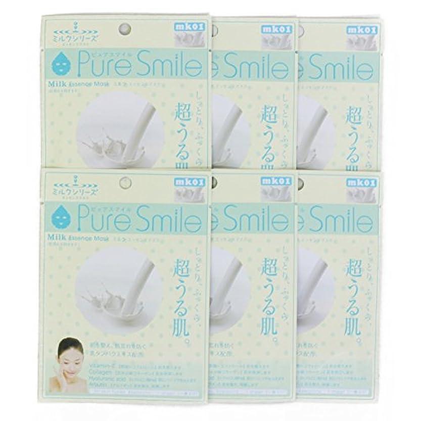 地中海血まみれのマージPure Smile ピュアスマイル ミルクエッセンスマスク ミルク 6枚セット