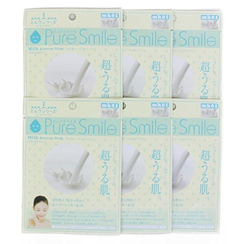 ロッド案件ヘルシーPure Smile ピュアスマイル ミルクエッセンスマスク ミルク 6枚セット
