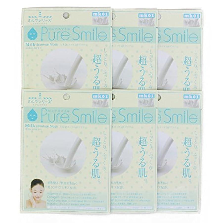 測定可能価格会議Pure Smile ピュアスマイル ミルクエッセンスマスク ミルク 6枚セット