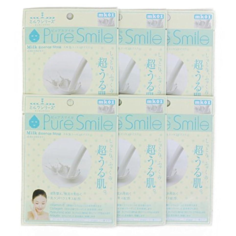 ウェブ神のリングレットPure Smile ピュアスマイル ミルクエッセンスマスク ミルク 6枚セット