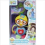 Mimiworld Twinkle Twinkle Melody Pororo おもちゃ [並行輸入品]