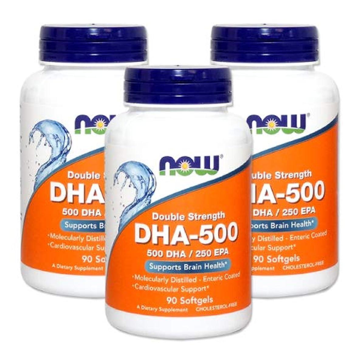 調整粘り強い選ぶ3個セット 高含有DHA-500 90粒 [海外直送品]