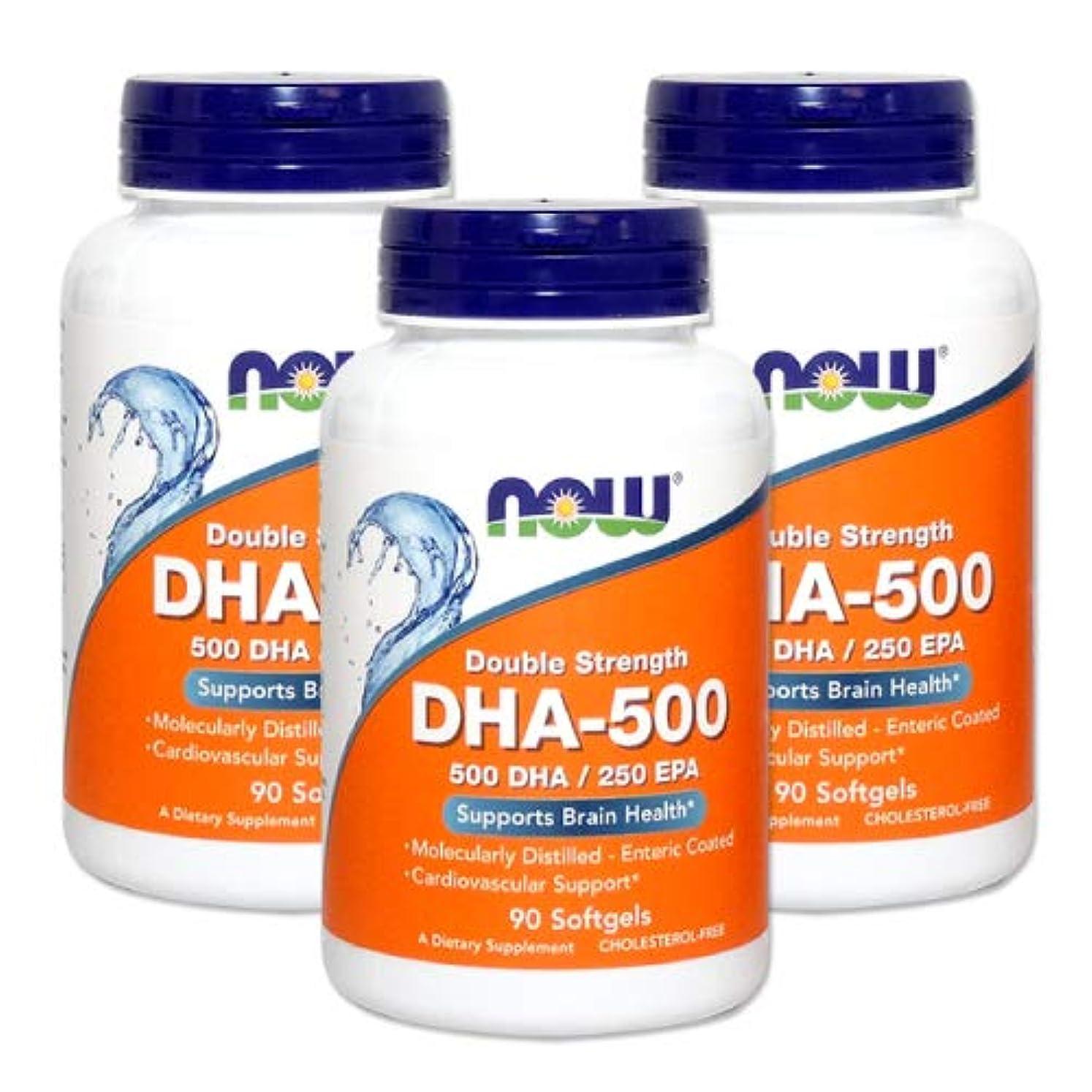軸区別するテクスチャー3個セット 高含有DHA-500 90粒 [海外直送品]