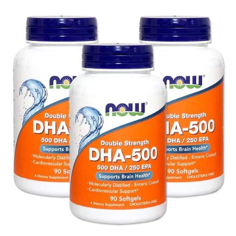 出席する大破専門用語3個セット 高含有DHA-500 90粒 [海外直送品]