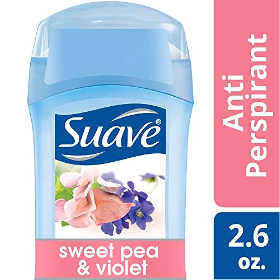 未満キャプテンブライ囲むSuave Invisible Solid Anti Perspirant & Deodorant Sweet Pea & Violet 75g (並行輸入品)