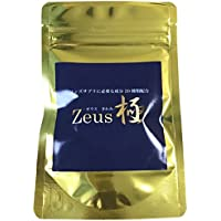 男性用サプリメント アルギニン 亜鉛 マカ シトルリン トンカットアリ クラチャイダム 売れ筋 人気 20成分 60粒 30日分 Zeus極