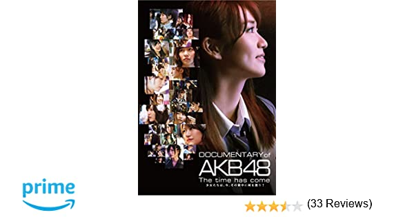 Amazon | DOCUMENTARY of AKB48 ...