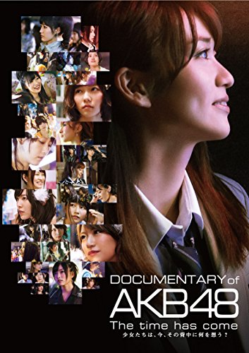 DOCUMENTARY of AKB48 The time has come 少女たちは、今、その背中に何を想う? Blu-rayスペシャル・エディション(BD2枚組)の詳細を見る
