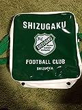 静岡学園 静学 サッカー エナメルバッグ