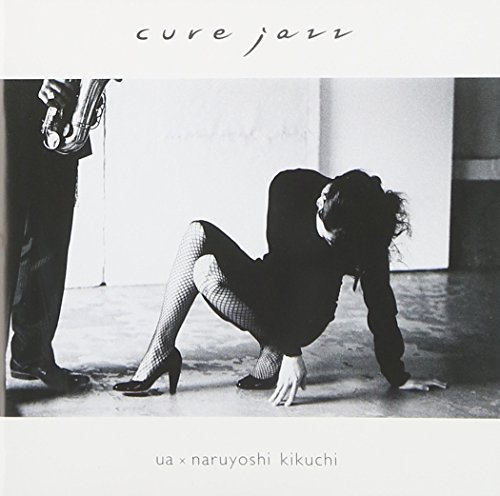 cure jazzの詳細を見る