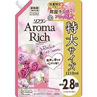 【大容量】ソフラン アロマリッチ 柔軟剤 フローラルガーデンアロマの香り 詰替特大 1210ml