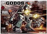 トミーテック ZOIDS MSS MZ004 ゾイド RMZ-11 ゴドス 1/144スケール プラモデル