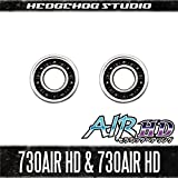 【HEDGEHOG STUDIO/ヘッジホッグスタジオ】 【シマノ】かっ飛びチューニングキットAIR HD【730AIR HD&730AIR HD】【AIR HDセラミックベアリング】16アルデバランBFS XG対応