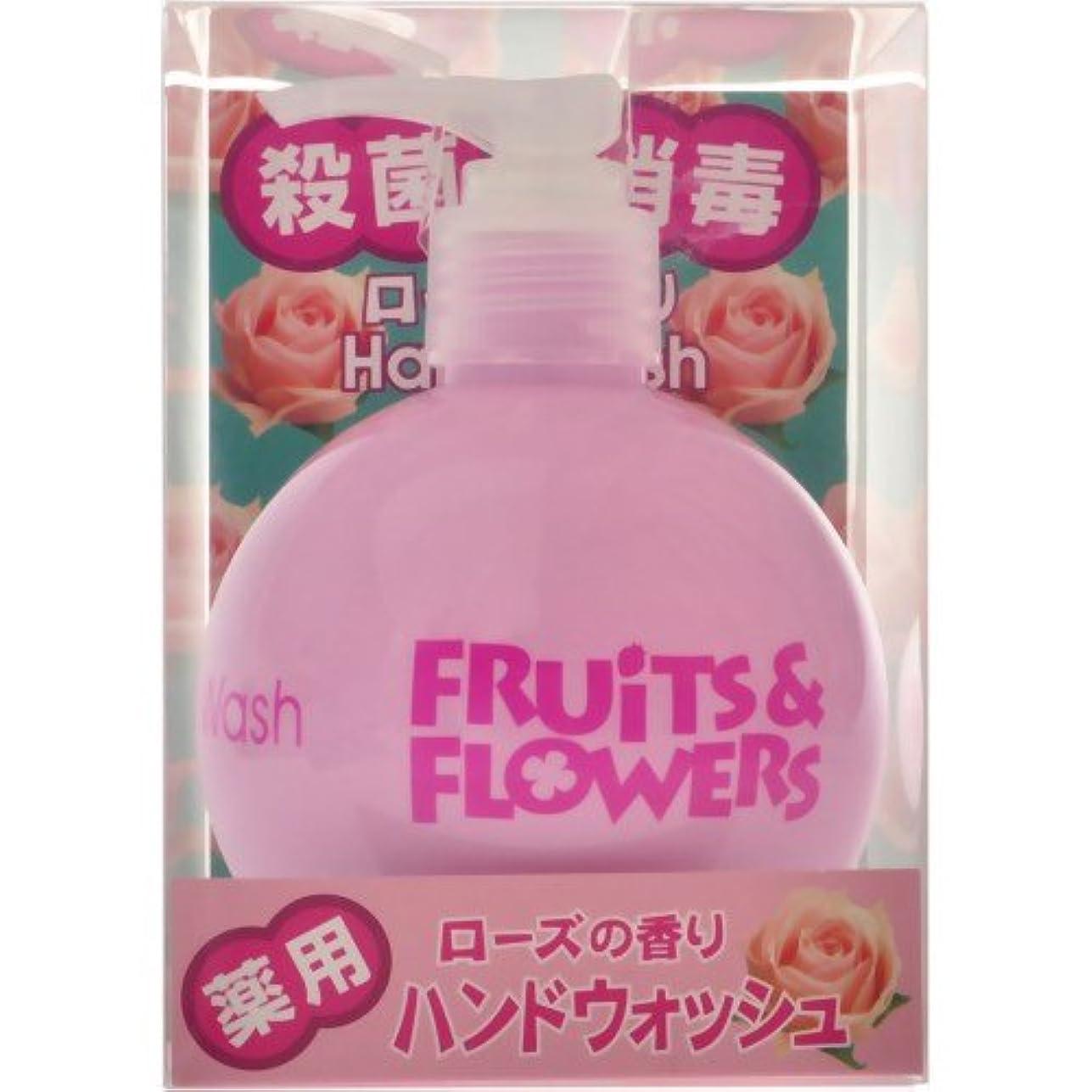 シリングリボンすべきフルーツ&フラワー ハンドウォッシュ ローズの香り