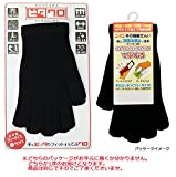 イチーナ 【日本製・男女兼用】 手袋 ピタクロ プロミラン ブラック (フリーサイズ) 96