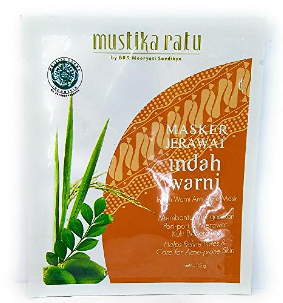 コロニー眠っている合併Mustika Ratu マスカーインダwarniアンチアクネマスク、15グラム(10パック)