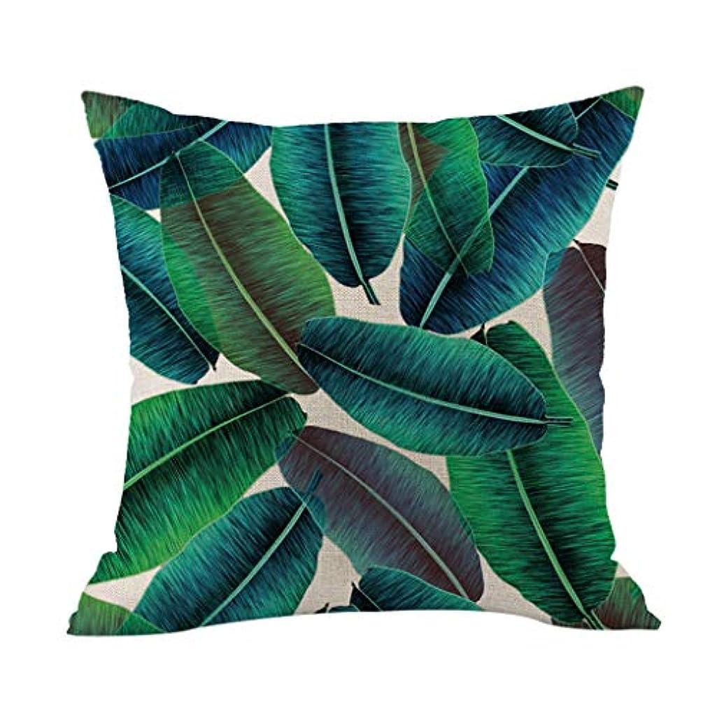 言い聞かせる追加するビットLIFE 高品質クッション熱帯植物ポリエステル枕ソファ投げるパッドセットホーム人格クッション coussin decoratif クッション 椅子