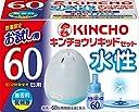 水性キンチョウリキッド コード式 蚊取り器 60日セット 無香料 (器具1コ 60日液1本)