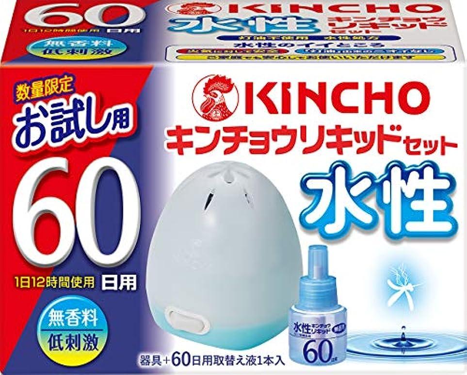 専門知識政令野心水性キンチョウリキッド コード式 蚊取り器 60日セット 無香料 (器具1コ + 60日液1本)