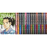 ジパング 深蒼海流  コミック1-19巻 セット