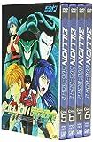 赤い光弾ジリオンDVD-BOX(2)[DVD]