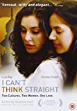I Can't Think Straight [DVD] 画像