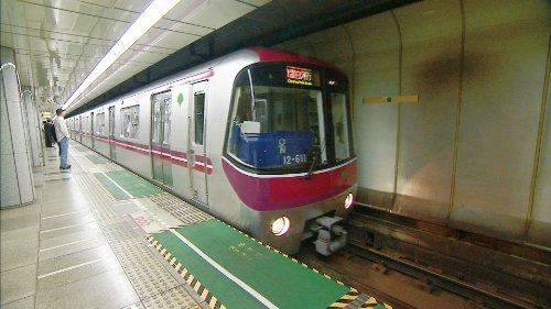 都営地下鉄4路線・147編成の車内で無料WiFiサービスが利用可能に