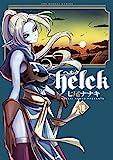 Helck(7) (裏少年サンデーコミックス)