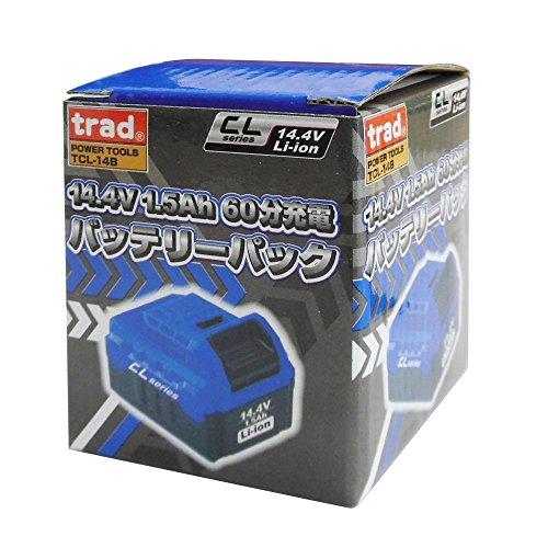 TRAD TCLシリーズ用14.4Vバッテリー TCL-14B