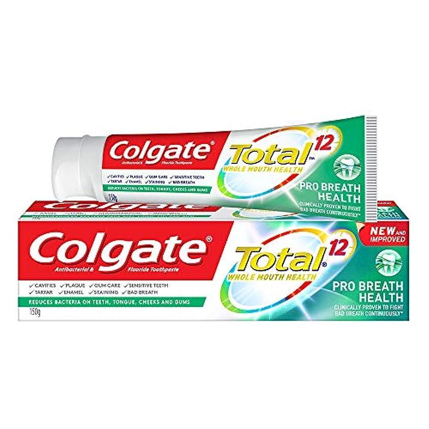 にはまって累計省略コルゲート Colgate PRO BREATH HEALTH 150g