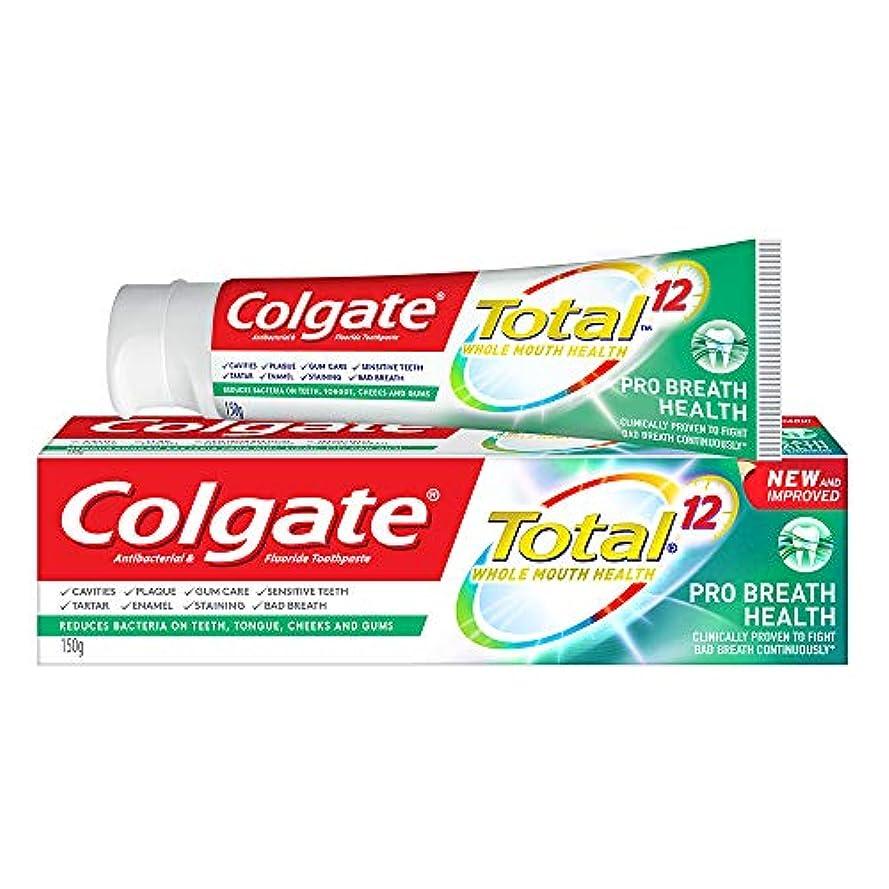 枯れる彼の暖かさコルゲート Colgate PRO BREATH HEALTH 150g