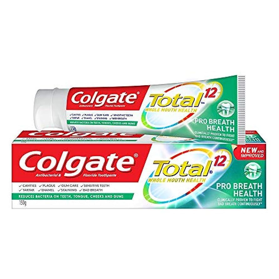 水銀の不名誉否定するコルゲート Colgate PRO BREATH HEALTH 150g