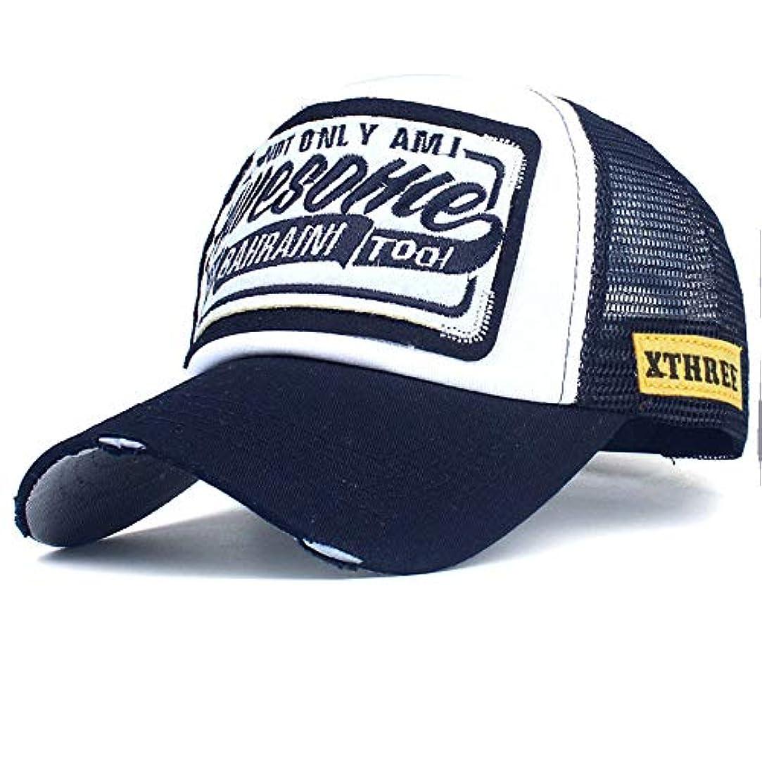 合意アルコーブマリナーRacazing カモフラージュ 野球帽 ヒップホップ メンズ 夏 登山 帽子 迷彩 可調整可能 プラスベルベット 棒球帽 UV 帽子 UVカット軽量 屋外 Unisex 鸭舌帽 Hat Cap