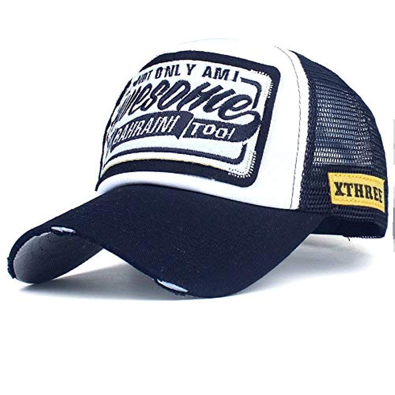 フィヨルドリダクターに慣れRacazing カモフラージュ 野球帽 ヒップホップ メンズ 夏 登山 帽子 迷彩 可調整可能 プラスベルベット 棒球帽 UV 帽子 UVカット軽量 屋外 Unisex 鸭舌帽 Hat Cap