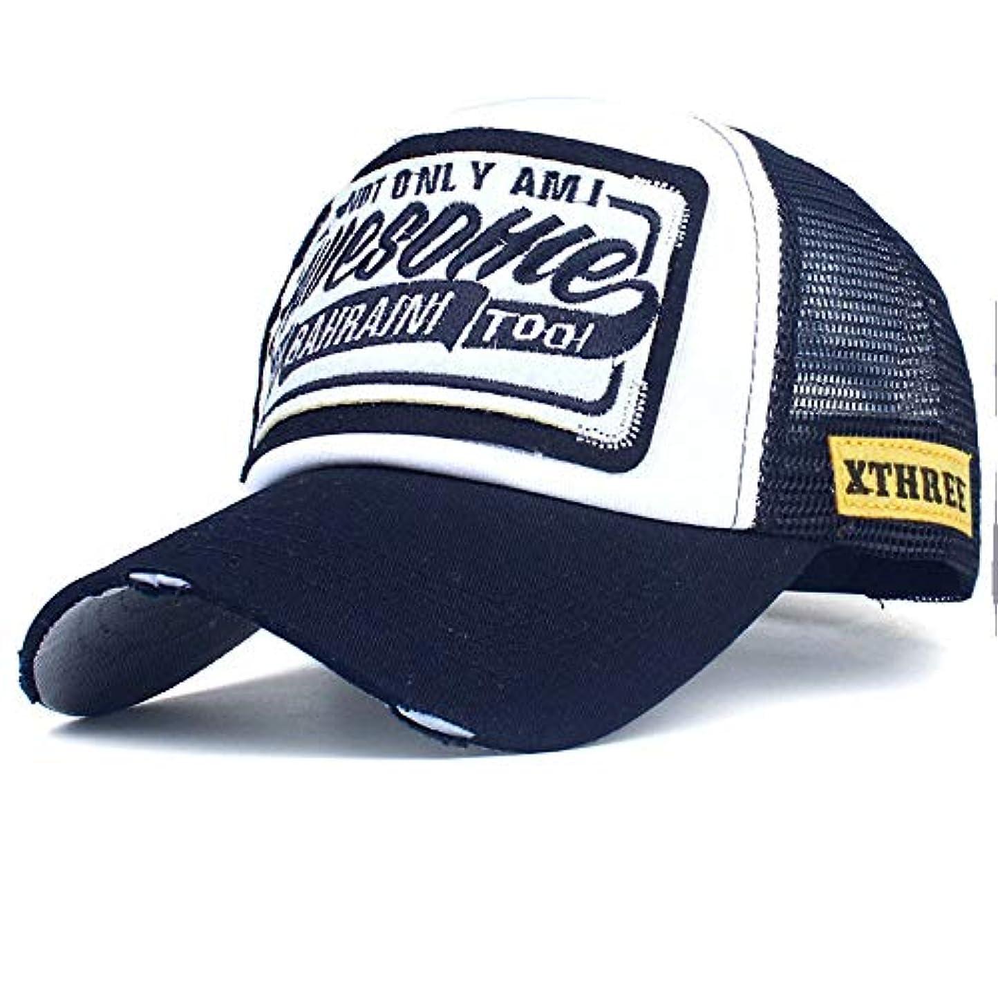 試してみるマイナークーポンRacazing カモフラージュ 野球帽 ヒップホップ メンズ 夏 登山 帽子 迷彩 可調整可能 プラスベルベット 棒球帽 UV 帽子 UVカット軽量 屋外 Unisex 鸭舌帽 Hat Cap