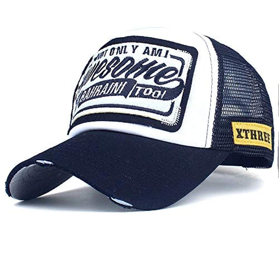 前部驚きジャーナリストRacazing カモフラージュ 野球帽 ヒップホップ メンズ 夏 登山 帽子 迷彩 可調整可能 プラスベルベット 棒球帽 UV 帽子 UVカット軽量 屋外 Unisex 鸭舌帽 Hat Cap