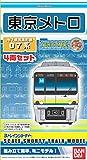Bトレインショーティー 東京メトロ07系 有楽町線
