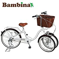 自転車 三輪 バンビーナ バスケット付き 三輪自転車 MG-CH243B