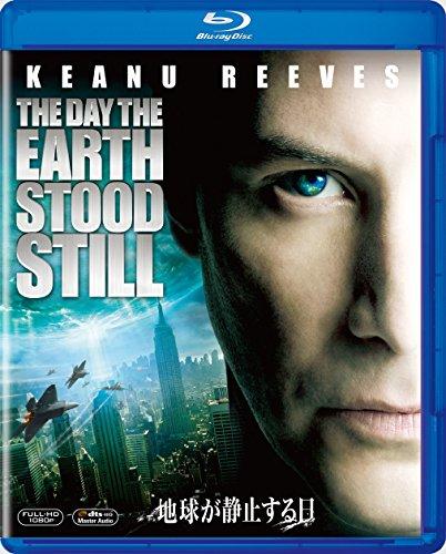 地球が静止する日[Blu-ray/ブルーレイ]
