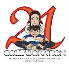 倉木麻衣×名探偵コナン COLLABORATION BEST 21 -真実はいつも歌にある!-(通常盤)
