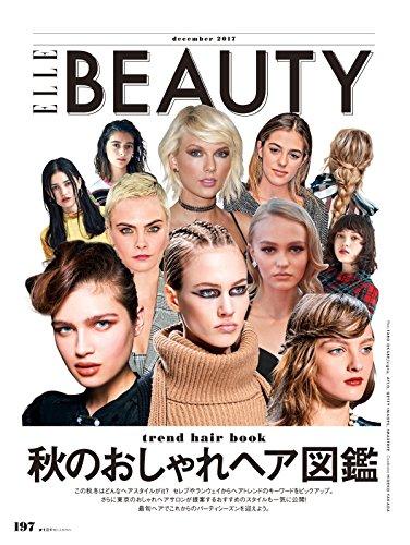 ELLE JAPON (エル・ジャポン) 2017年 12月号