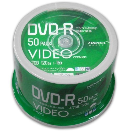 HIDISC 録画用 DVD-R 16速 4.7GB プリンタブル スピンドルケース 50枚組  VVVDR12JP50