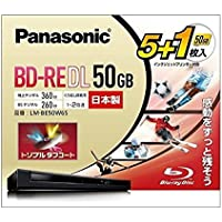 パナソニック 2倍速ブルーレイディスク片面2層50GB(書換)5枚+1枚 LM-BE50W6S